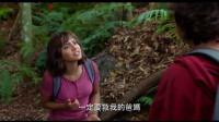 《朵拉与失落的黄金城》预告片第2弹,暑假快乐伴随你,8月9日一起去冒险