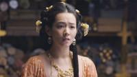 《九州缥缈录》权力大争夺,开了美颜的许晴像开挂!皇帝上演苦肉计