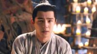 《九州缥缈录》最佳损友大评选,刘昊然成魔岌岌可危,宋祖儿在线贴心投食