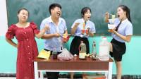 老师请同学吃各种口味的泡面,没想女同学要吃酸甜苦辣咸的,真逗