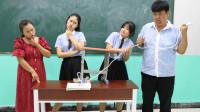 老师出魔术题考试,全班同学都不会,没想女同学一下完成考试!