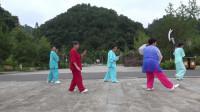 播州区太极健身队杨式太极拳 中国大舞台