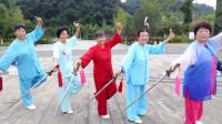 播州区新兴太极健身队 二十四式太极剑