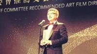 福建本土影片《海门深处》崭露头角  获澳洲华语电影节金龙奖