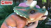 小三角龙玩偶-摸摸小恐龙宝贝吧