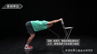 全民健身指南 老年组:背部牵拉