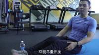 这个简单的动作,每天练10分钟,你性感的腹肌就突显出来了