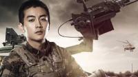 《陆战之王》强势接档《小欢喜》!陈晓首演军人,导演来头更不小