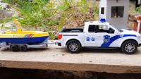 玩具车:警车 工程车 救护车 拯救水里的玩具船,儿童玩具车视频