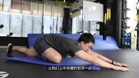 静态拉伸只有掌握这些方法,才能快速排出乳酸缓解运动后肌肉酸痛