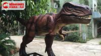 电动实体霸王龙-能动能叫的恐龙道具