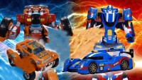 变形机器人拼装炫酷赛车玩具