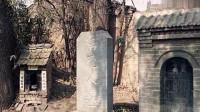 """终南山下的""""活死人墓"""",至今仍保存完好,里面真的有""""小龙女""""吗?"""