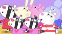 超有趣!小猪佩奇跟伙伴们的下课时间在干什么呢?趣味玩具故事