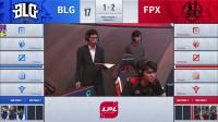 2019LPL夏季赛半决赛_FPX vs BLG_4_DAY1