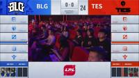 2019LPL夏季赛季军赛BLG vs TES_1