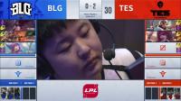 2019LPL夏季赛季军赛BLG vs TES_3