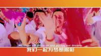 20周年主题曲MV《WE ARE ALIBABA》