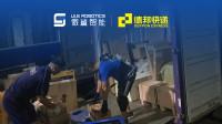「德邦物流总部」MAPS-Y 腰部助力外骨骼机器人试用测试(视频)