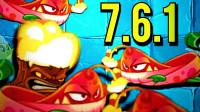 【芦苇】火树有伤害啦!-植物大战僵尸2国际版7.6.1版本介绍