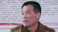 公益大使助力刘卓村 以身体力行发现田埂大山中的瑰宝