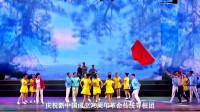 音舞说唱:历史的对话,创作:张若愚,表演:王华 刘玉霞 葛艳丽 王雁翔 王鹏,舞蹈:老干部活动中心映山红艺术团
