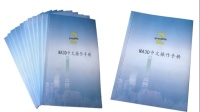 MA3D中文操作手册,MA3D软件教程