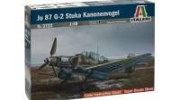 """FaB 意大利48比例 Ju87 G-2""""斯图卡"""" 大炮鸟开盒"""