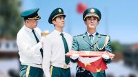 《回归》揭秘:杜江朱一龙紧急受训 重现香港回归交接仪式