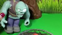 巨人僵尸做了一个陷阱想抓植物,小鬼却以为是玩具就跑了上去,下不来了,怎么办?