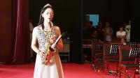 漂亮女生王铭玥萨克斯演奏《北京的金山上》