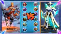 王者擂台:铠vs猴子,铠:听说你叫猴三棍,巧了!我叫铠一刀!
