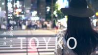 菲寧作品【風掠過東京】日本旅拍
