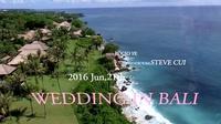 菲寧作品【巴厘岛千人婚礼】巴釐島婚禮回放