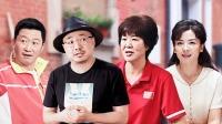 《夺冠》揭秘:导演徐峥另一面首曝光 郎平回忆女排三连冠
