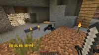 我的世界多人联机7:这次下废弃矿井损失惨重! 装备全部都掉完了