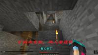我的世界多人联机9:小帕进入矿洞3连挂,是被大背头传染了吗?
