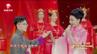 名家韩再芬 王佩瑜同台黄梅戏 京剧对唱联唱 精彩好看!