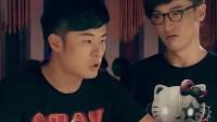 在爱情公寓的演员中,陈赫和王传君为什么没有互动?其中隐情或许很简单