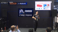 2019云栖大会大咖分享:阿里电商体系的架构演变过程