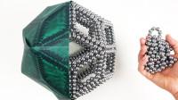 磁力球玩具拼装各种图形