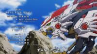 索斯机兽 ZERO ED1「ヒカリ」