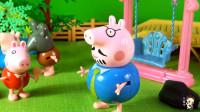 71 小猪佩奇和猪爸爸一起过新年放鞭炮