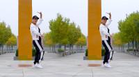 新曳步舞《火焰情歌》,动作优美,跳起来真好看
