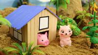 安迪爸爸为小动物建新家,帮它们度过渐渐转凉的天气