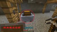 我的世界多人联机18:小帕手持盾牌在废弃矿井探索,转角遇见宝箱
