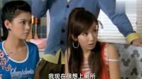 爱情公寓:一菲想去上厕所,但剧情太精彩了,抖到掉肩带都不知道!