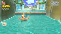 超级马里奥3D世界全收集1-4:水上乐园我冲我冲我再冲