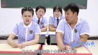 学霸王小九:体育老师用吹气球作考试成绩,没想学渣考了满分,学霸却考了0分