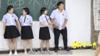 学霸王小九:老师用跳绳算考试成绩,跳一下是一分,没想学霸直接跳到老师喊停